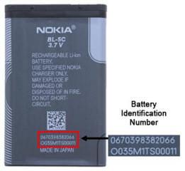 La batteria difettosa Nokia