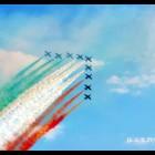 gaeta air show  09