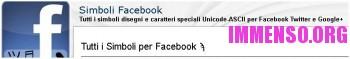 simboli facebook 4 350x59