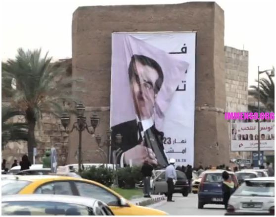ben ali tunisia voto