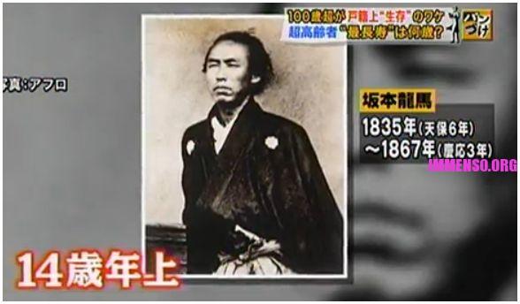 vecchi giapponesi errore registrazione anagrafe