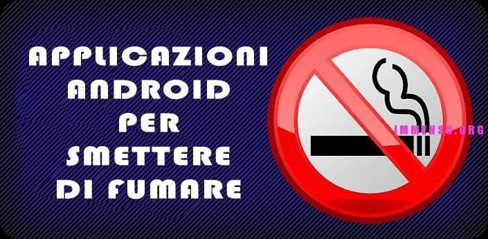 app gratis per android per non fumare