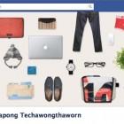 copertine timeline ekkapong techawongthaworn