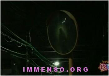 fantasma specchio parabolico giappone