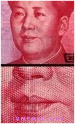messaggio subliminale banconota 302x500