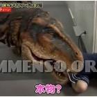 scherzo dinosauro giapponesi