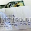 twitter hidden cash caccia al tesoro