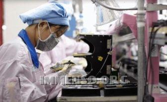cinese fabbrica iphone