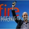 fire amazon smartphone