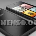 smartphone amazon 2014
